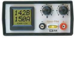 Зарядное устройство для автомобиля Кулон 715 d.