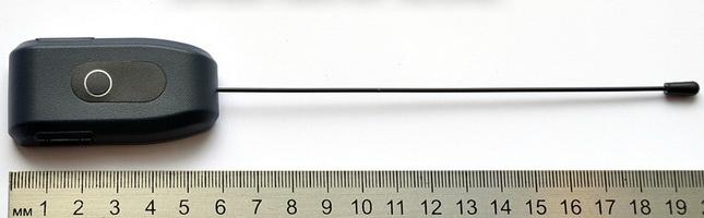Радиомодуль автосигнализации StarLine B92