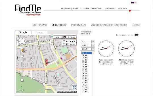 Главная страница картографического сервиса маяка (закладки) FindMe F1