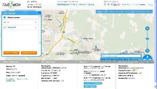 Главная страница картографического сервиса маяка (закладки) Navixy M7