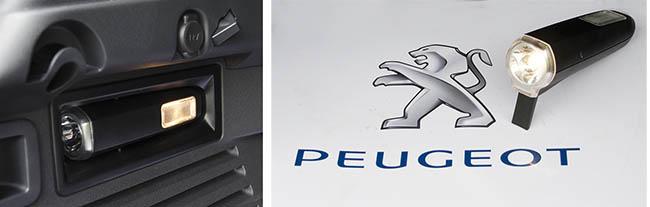 Фонарик в Peugeot 3008