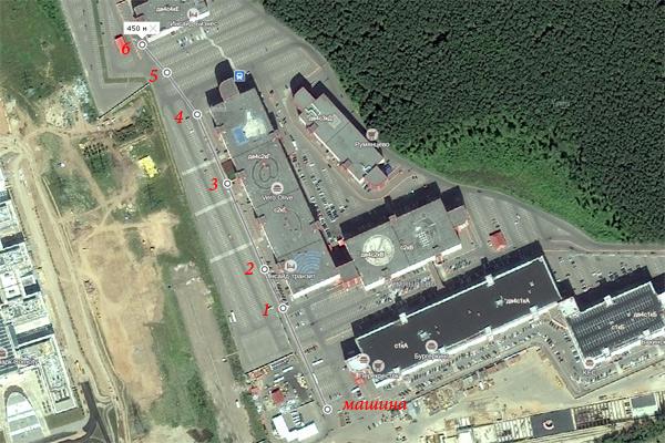 Схема расположения тестовых точек и место расположения автомобиля на парковке бизнес центра Румянцево.