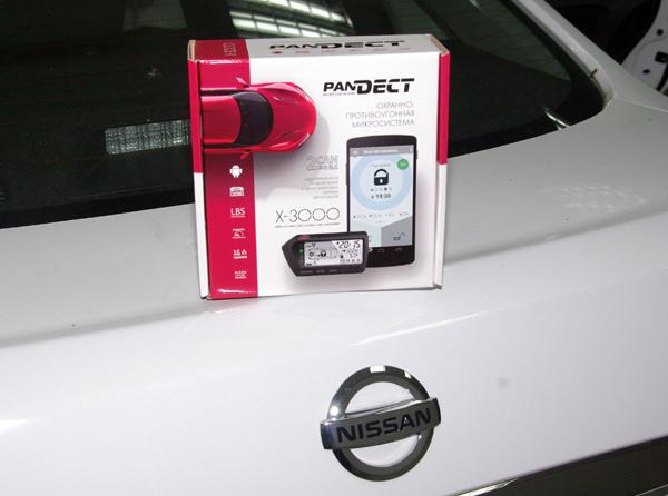 Pandect X-3000 инструкция - фото 5