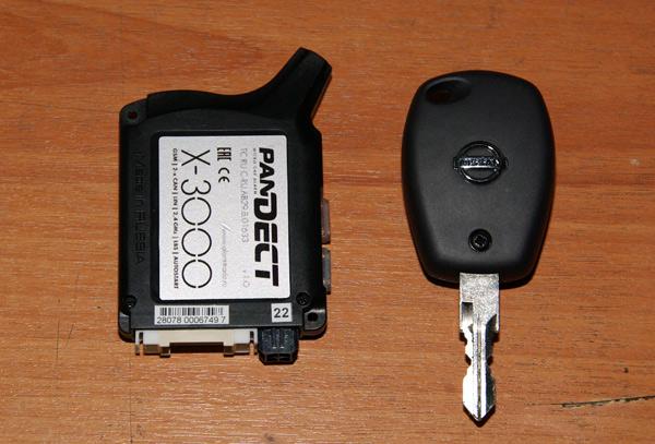 Pandect X-3000 инструкция - фото 9