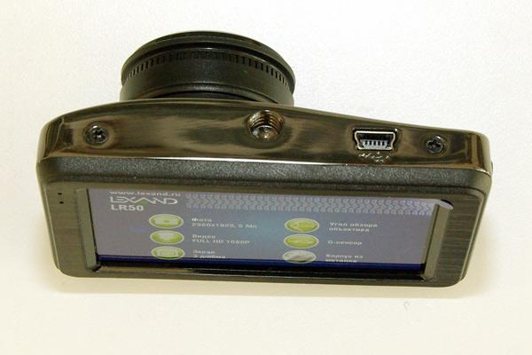 Тестируем автомобильный Full HD видеорегистратор LEXAND LR50