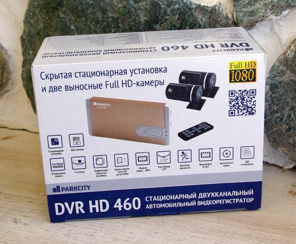 Автомобильный двухканальный видеорегистратор PARKCITY DVR HD 460, тест