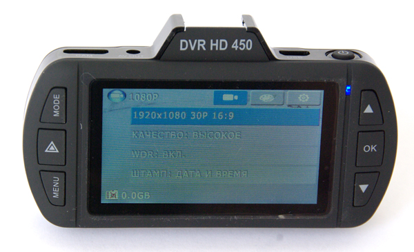 PARKCITY DVR HD 450 – автомобильный двухканальный видеорегистратор, тест