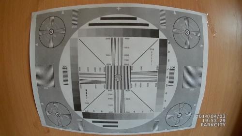 Запись испытательной таблицы сделанная основной камерой видеорегистратора ParkCity DVR HD 450