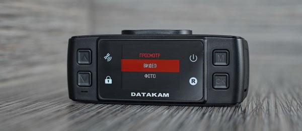 Сверхфункциональные видеорегистраторы Datakam G5. Тест.