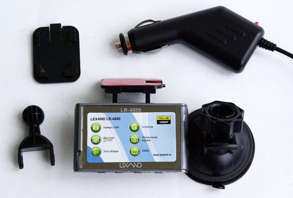 скачать инструкцию видеорегистратор lexand lr- 4800