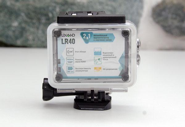 Тестируем универсальный (спортивный) видеорегистратор LEXAND LR40