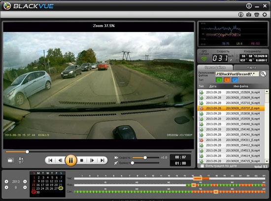 Программа просмотри и синхронизации видео с данными GPS и отображение их на карте