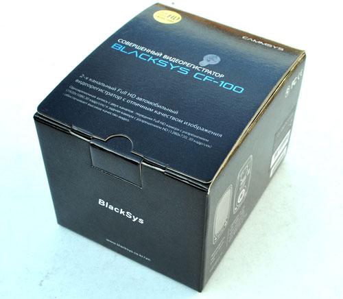 Коробка  автомобильного двух канального Full HD видеорегистратора BlackSys CF-100 GPS 2CH.