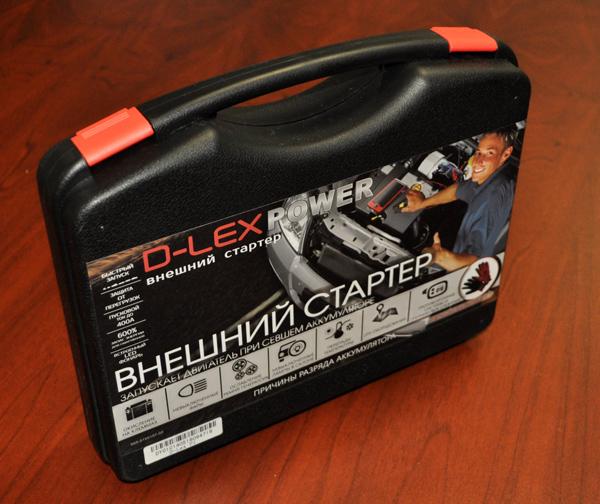 Тестируем пуско-зарядное устройство D-Lex POWERBANK