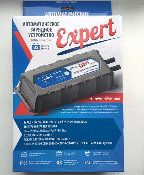 Battery Service Expert PL-C010P – импульсное зарядное устройство для автомобильных аккумуляторов, тест