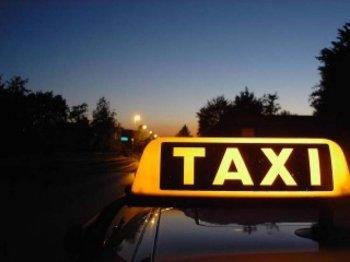 Вниманию таксистов