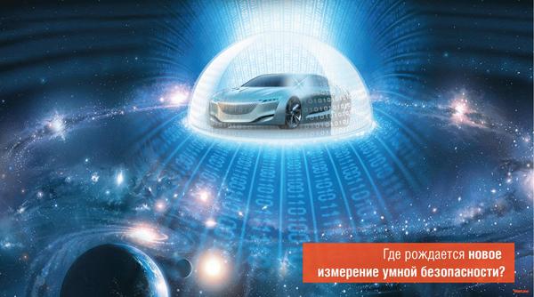 StarLine X96 – автомобильный охранно-сервисный комплекс, тест