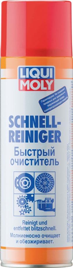 Liqui Moly Schnell-Reiniger – быстрый очиститель