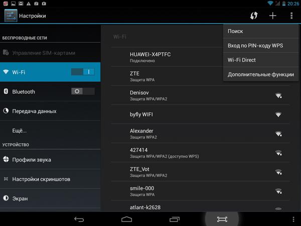 Обзор планшета bb-mobile Techno 7.85 3G (TM859M) – цельнометаллической русской копии iPad mini с GPS и 3G