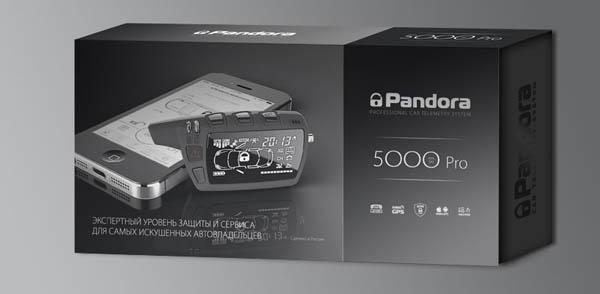 Pandora DXL 5000 pro – автомобильный охранно-телематический комплекс