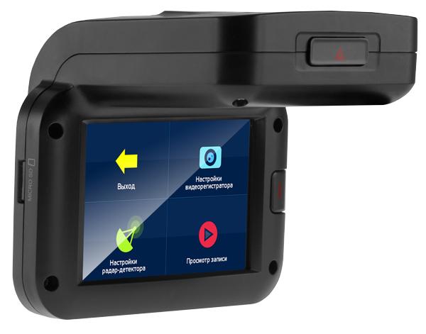 Обзор  Neoline X-COP 9500 – видеорегистратор и радар-детектор с GPS базой