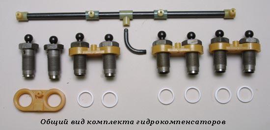 Замена гидрокомпенсаторов нива шевроле своими руками
