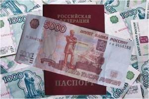 Можно ли оформить ипотеку без первоначального взноса в сбербанке baikalinvestbank-24.ru