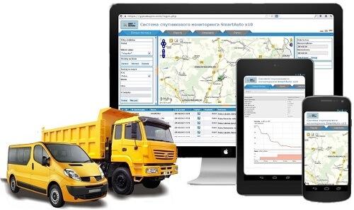 Картинки по запросу Мониторинг транспорта ГЛОНАСС