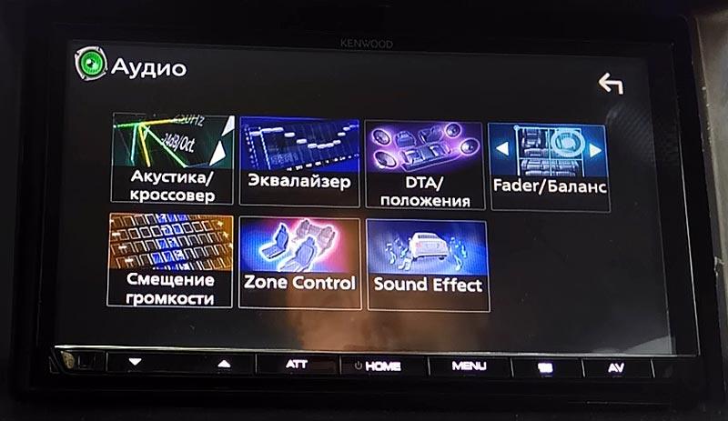 Тестируем Kenwood DMX7017BTS – автомобильный Hi-Res  мультимедийный 2DIN центр с Bluetooth