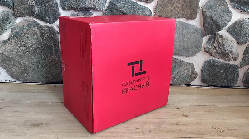 Сабвуфер «Урал» ТТ 15 красный – автомобильный сабвуфер 15 дюймов, тест