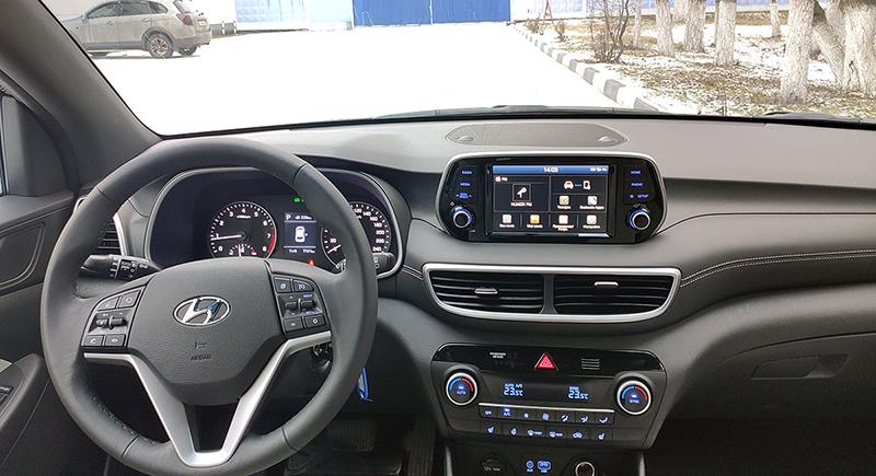 Путешествие выходного дня на Hyundai TUCSON - 2019
