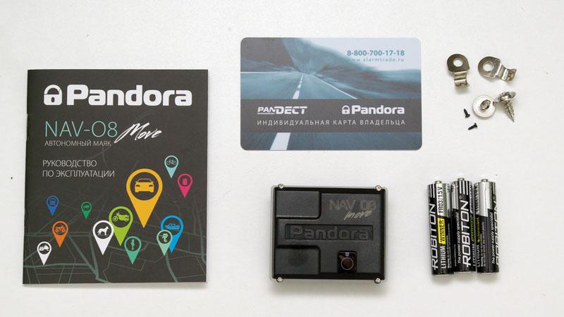 Pandora NAV-08 Move – поисковый GPS/ГЛОНАСС маяк-трекер, тест