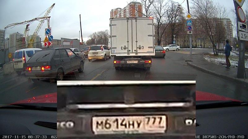 Примеры съемки передней камерой видеорегистратора BlackVue DR650S-2CH: