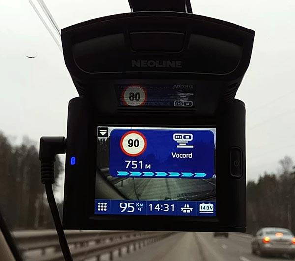 NEOLINE X-COP 9700s – автомобильный видеорегистратор с радар-детектором, тест