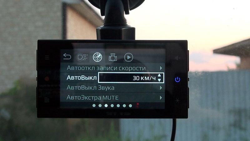 Тестируем SilverStone F1 Hybrid S-Bot – сигнатурный видеорегистратор с радар-детектором и GPS информером.
