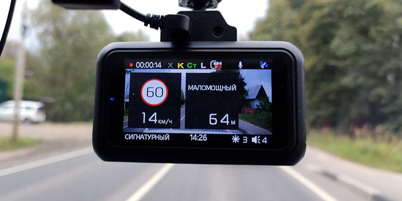 Тестируем TrendVision Hybrid Signature Wi 2CH – двухканальный комбинированный видеорегистратор