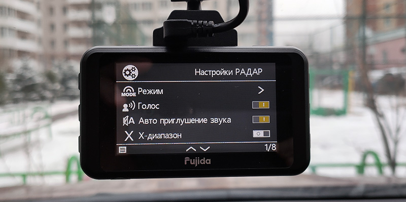 Fujida Karma Pro S WiFi –комбинированный регистратор с Wi-Fi, тест