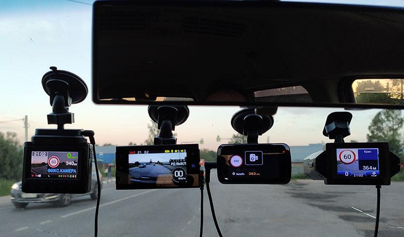 Тестируем четыре комбинированных видеорегистратора, совмещенного с радар-детектором, лето-2020