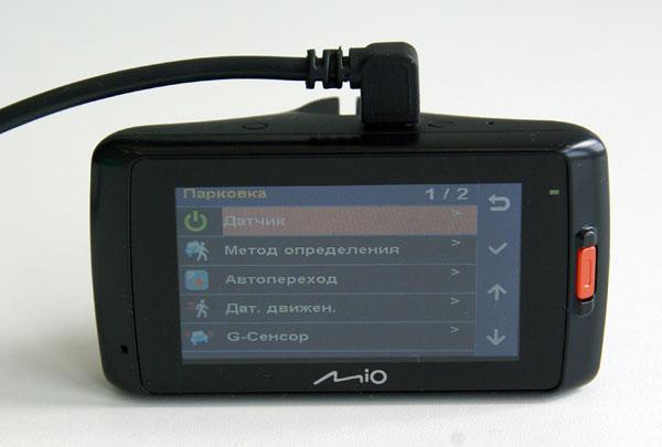 Как вынести камеру видеорегистратора