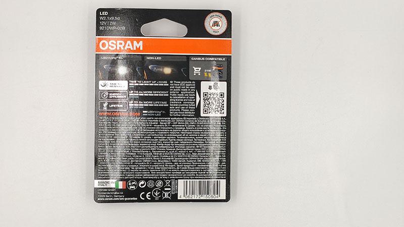 OSRAM LEDriving SL – светодиодная лампа автомобильная, тест