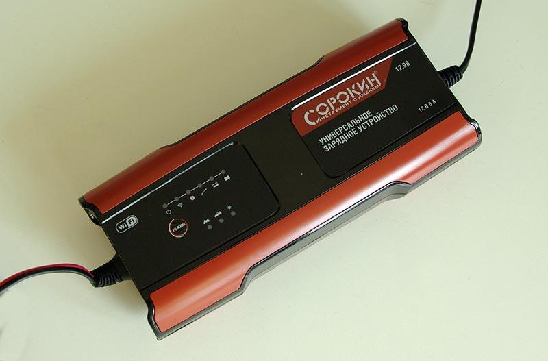 «Сорокин» 12.98 – зарядное устройство с Wi-Fi для автомобильных аккумуляторов, тест