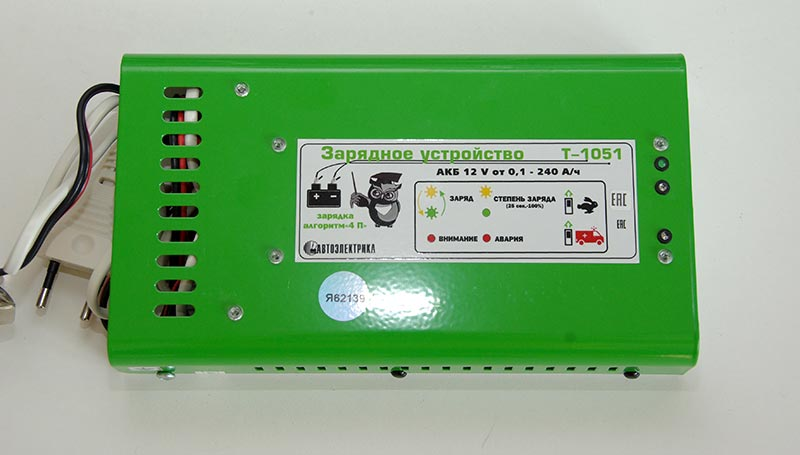 «Автоэлектрика» Т-1051 – зарядное устройство для автомобильных аккумуляторов, тест