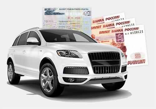Залог денег под машину арест приставом автомобиля находящегося в залоге у банка