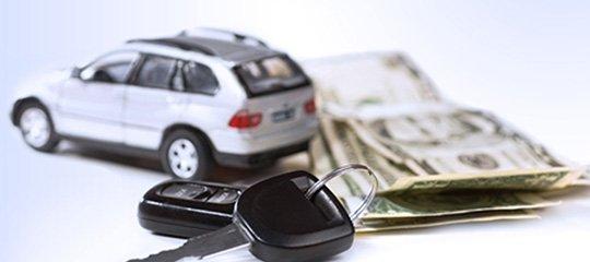 Деньги под залог машины