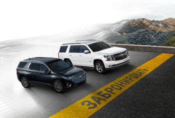 Chevrolet запустила сервис онлайн-бронирования автомобилей