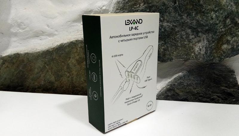 Тестируем Lexand LP-4С – автомобильную зарядку для мобильных устройств