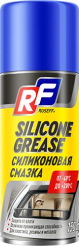 Ruseff – силиконовая смазка (аэрозоль)