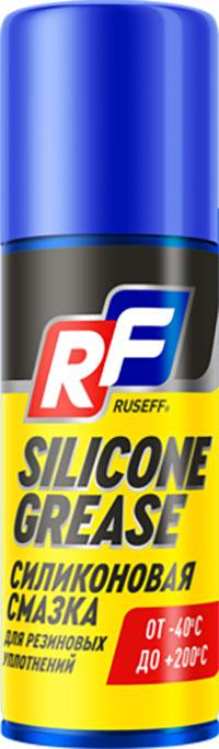Ruseff – силиконовая смазка (шарик)