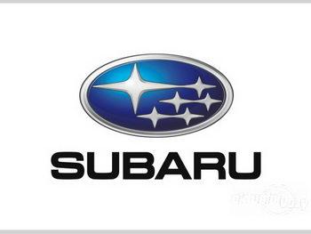 Заводы Subaru в Японии возобновили работу