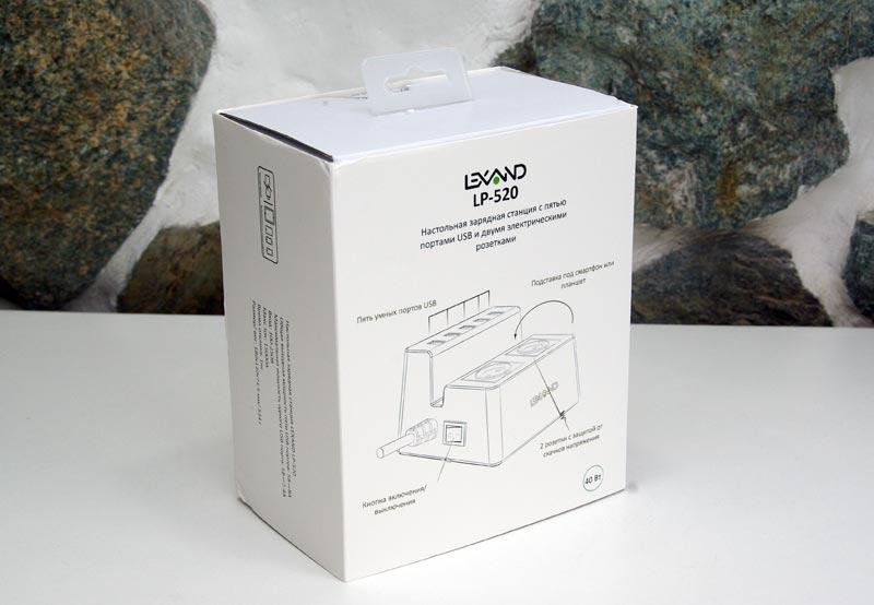 Lexand LP-520 – офисная зарядная станция, обзор
